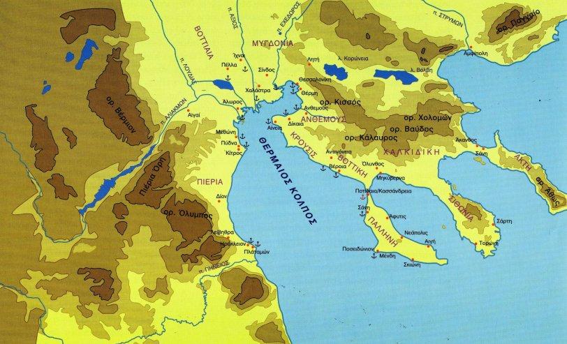 Εικόνες »χάρτες: ελικώνας - βαφύρας